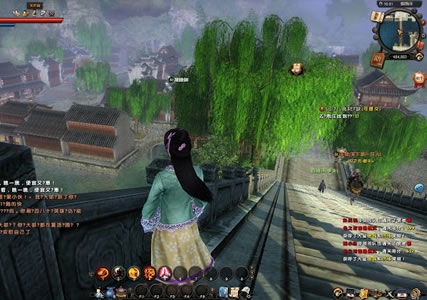 Age of Wulin Screenshot 2
