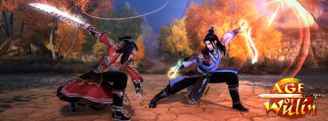 Age of Wulin teaser