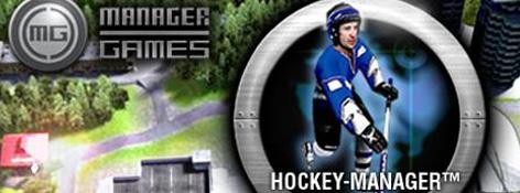 Hockey Manager teaser