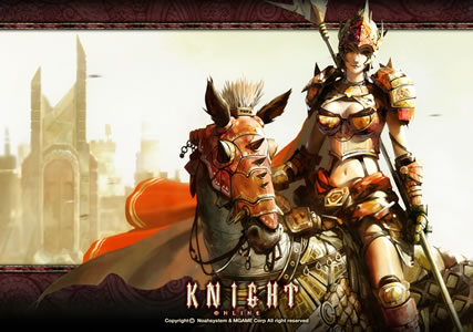 Knight Online Screenshot 0