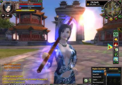 Perfect World Screenshot 3