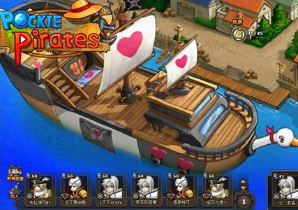 Pockie Pirates Screenshot 2