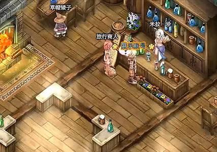 Ragnarok Online Screenshot 3