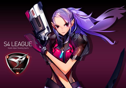 S4 League Screenshot 0