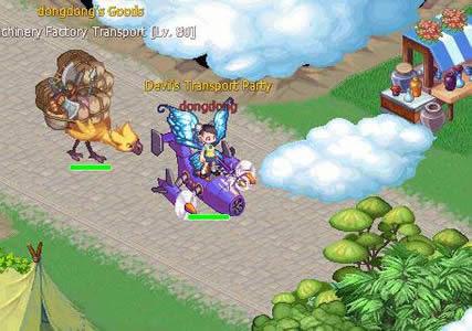 Serenia Fantasy Screenshot 1