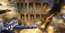 War 2 Glory thumb