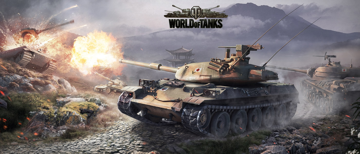 World of Tanks gallery