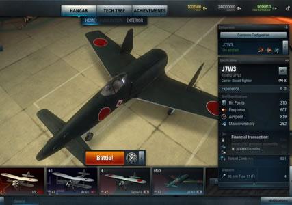 World of Warplanes Screenshot 3
